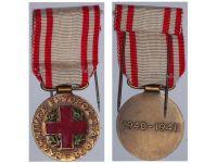 Greece WW2 Hellenic Red Cross Commemorative Military Medal WWII 1940 1945 Decoration Greek Award