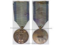 Greece WWII Royal Hellenic Air Force Distinguished Services Medal 1945 Greek Kingdom King Paul I WW2 1940