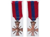 Greece WWII War Cross of Military Merit 1940 3rd Class with Bronze Crown 2nd Type for Officers