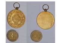 Greece WW2 Police Cross of Merit 1921 Military Medal WWII 1940 1945 Decoration Greek Kingdom