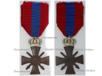 Greece WWII War Cross of Military Merit 1940 2nd Class with Silver Crown 1st Type