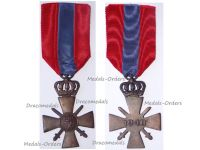 Greece WWII War Cross of Military Merit 1940 3rd Class with Bronze Crown 1st Type