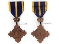 Greece WW2 Maritime War Cross 1940 1945 3rd Class Merchant Navy Medal Mercantile Marine Greek Spink