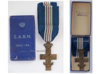 Greece WW2 Royal Hellenic Navy Campaign Cross 1940 1944 Greek Kingdom Naval Military Medal WWII Maker Kelaidis Boxed