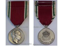 King Faisal II Medal Military Civil Commemorative 1953 Coronation Decoration Award Silver 925 by Maker Huguenin Freres