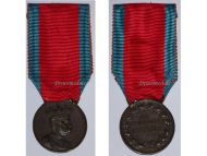 Italy Military Medal African Colonization Campaign Africa Colonial Wars 1887 1896 Italian King Umberto