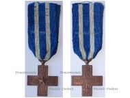 Italy WWI Cross for War Merit
