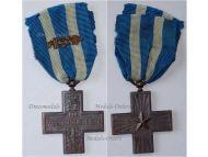 Italy WW1 Cross War Merit Medal Military Gladius Sword Fert 1922 WWI 1914 1918 Italian Decoration