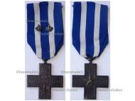 Italy WWI Cross for War Merit with 2 Silver Crowns