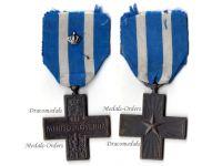 Italy WW1 Cross War Merit Silver Crown Military Medal WWI 1914 1918 Italian Kingdom Decoration Award