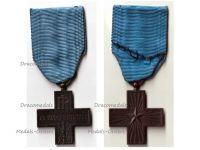 Italy WWII Cross for Military Valor Al Valore Militare 1946 1949 Italian Republic by the Italian Royal Mint