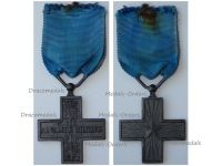 Italy WWII Cross for Military Valor Al Valore Militare 1943