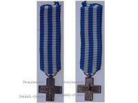 Italy WWII Cross Military Valor 1949 Valore Militare Italian War Decoration Medal Merit Republic Type B MINI