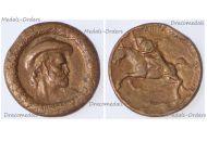 Italy 50th Anniversary Death Giuseppe Garibaldi Commemorative Medal 1932