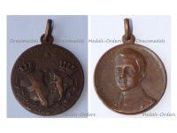 Italy Turin Stadium Exhibition 1921 Commemorative Medal Prince Umberto Savoy and Piedmond by Saroldi