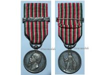 Italian Wars Independence Commemorative Medal 1859 with Bar 1860-61 by Canzani