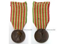 Italy WWI Italian Unification Commemorative Medal for the War of 1915 1918 by Johnson
