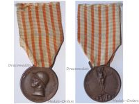 Italy WWI Italian Unification Commemorative Medal for the War of 1915 1918 by Sacchini