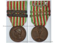 Italy WWI Italian Unification Commemorative Medal for the War of 1915 1918 with 2 clasps 1916 1917 by Johnson