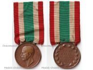 Italy WWI Italian Unification 1848 1918 Commemorative Medal for the Widows of the Great War by CBC