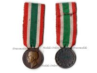 Italy WWI Italian Unification 1848 1918 Commemorative Medal for the Widows of the Great War by Nelli & Rivalta MINI