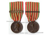 Italy WWI Italian Unification Commemorative Medal for the War of 1915 1918 with clasp 1916 by Sacchini