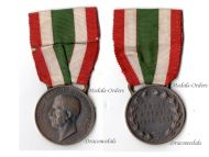 Italy WWI Italian Unification 1848 1918 Commemorative Medal by CBC