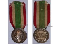 Italian Independence Unification Military Medal Unity Italy 1848 1870 Commemorative King Umberto Speranza