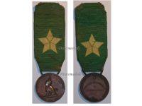 Italy Tuscany Italian Independence Wars Military Medal 1859 1884 Commemorative King Umberto Giorgi