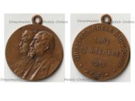 Italy Commemorative Medal for the Golden Wedding Anniversary 50 Years of Giuseppe and Adele Sinigallia 1863 1913 by Johnson