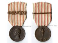 Italy WWI Italian Unification Commemorative Medal for the War of 1915 1918 with clasp 1918 Unmarked