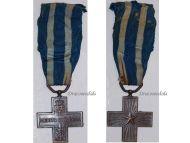 Italy WWI Cross for War Merit Maker Marked B