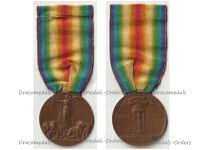 Italy WWI Victory Interallied Medal Unmarked Without Maker Laslo Official Type 4