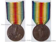 Italy WWI Victory Interallied Medal Maker Sacchini Laslo Official Type 1