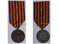 Italy Liberation Rome Merit Military Medal Italian Independence Unification Wars 1848 1870 Decoration Award