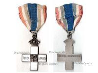 Italy WW1 War Cross 3rd Army Commemorative Italian Medal Decoration King Vittorio Emmanuele WWI 1914 1918