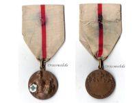 Italy WW1 Green Cross Genoa Medal Military Civil Humanitarian Italian Red WWI 1914 1918