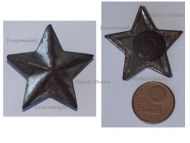 Italy WWI Collar Star for Officers of the Royal Italian Army