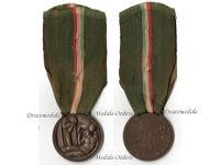Italy WW1 Mothers Fallen KIA Military Medal Italian Decoration WWI 1914 1918 Great War Vittorio Emanuele Maker Johnson