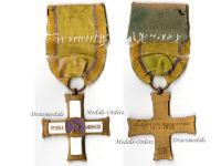 Italy WW1 War Cross 1st Army Commemorative Italian Medal Decoration King Vittorio Emmanuele WWI 1914 1918 Maker Fassino