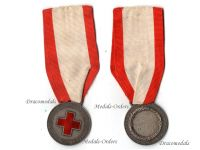 Italy WW1 Red Cross Nurses School Military Medal 1919 Italian Decoration Great War 1914 1918 Named
