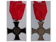 Italy Albania Cross 11th Army Commemorative Military Medal War Greece 1940 1941 Mussolini Italian Decoration