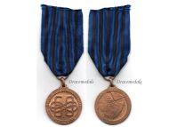 Italy WW2 60th Infantry Regiment Military Medal Ethiopia 1935 1936 Mussolini Italian Kingdom Colonial Africa