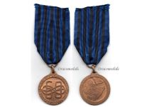Italy WW2 60th Infantry Regiment Military Medal Ethiopia 1935 1936 Mussolini Italian Kingdom Colonial Africa