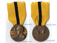 Italy WW2 Acqui 33rd Mountain Infantry Division Military Medal 1938 Italian Commemorative Decoration Fascism Mussolini