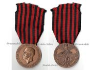 Italy WWII Invasion of Albania Commemorative Medal 1939 Type A