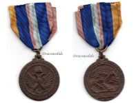 Italy WWII 9th Army Commemorative MedaI for the Campaign against Greece and Yugoslavia 1940 1941