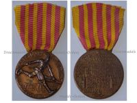 Italy WWII Eritrea Army Corps Askaris Military Medal Italian Colonial Africa 1935 Decoration Fascism Mussolini Bronze by Lorioli