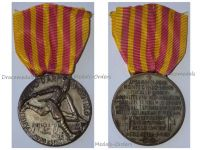 Italy WWII Eritrea Army Corps Askaris Military Medal Italian Colonial Africa 1935 Decoration Fascism Mussolini Silver by Lorioli