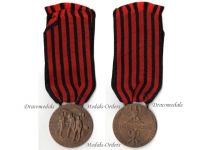 Italy WWII Invasion of Albania Commemorative Medal 1939 Type C by Loriolli